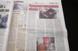 """Novinar"" newspaper for us"